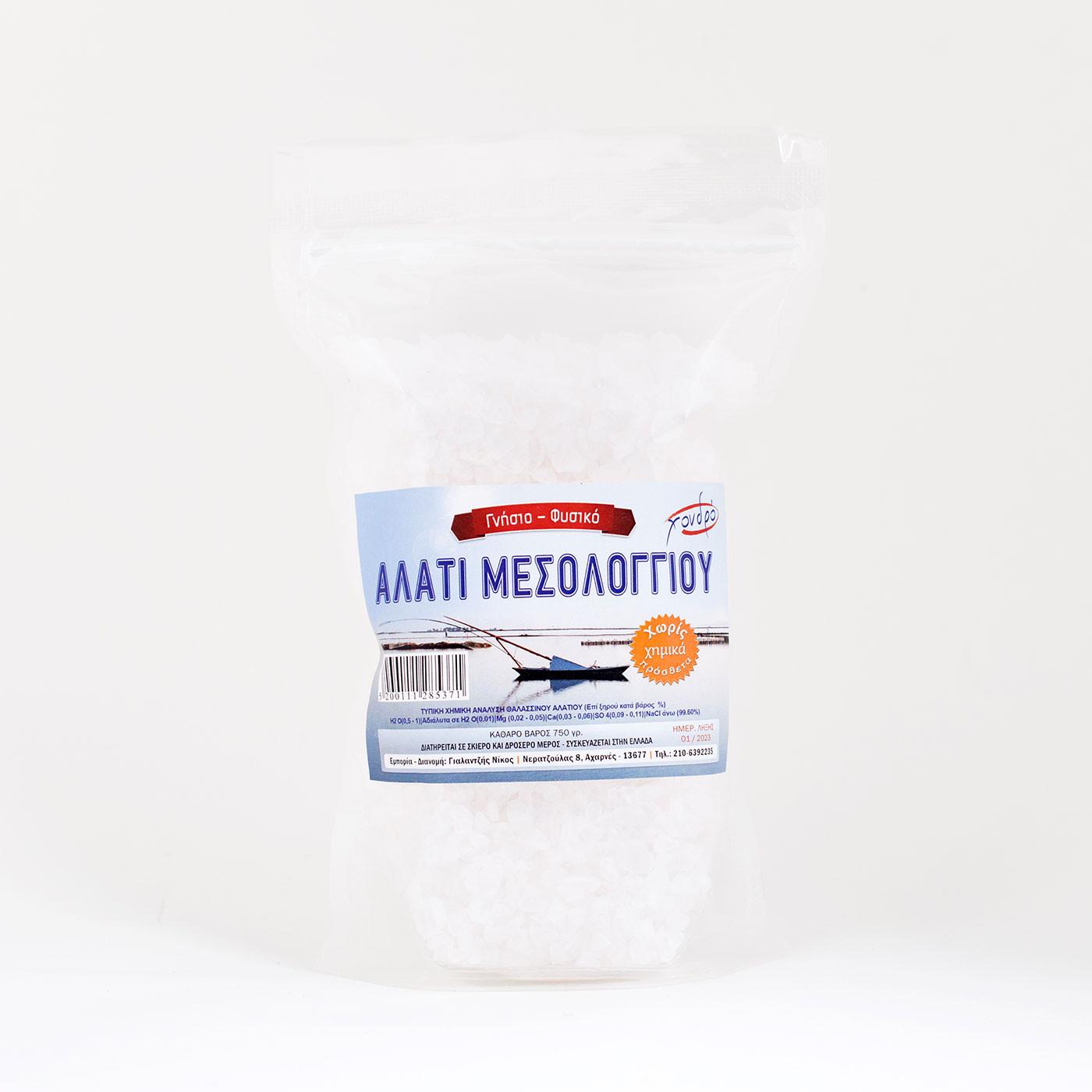 """Γνήσιο-Φυσικό Αλάτι Μεσολογγίου Χονδρό 'Γιαλαντζής΄"""" 750γρ."""