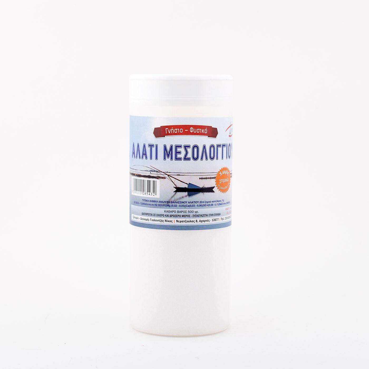 """Γνήσιο-Φυσικό Αλάτι Μεσολογγίου Ψιλό σε αλατιέρα """"Γιαλαντζής"""" 750 γρ."""