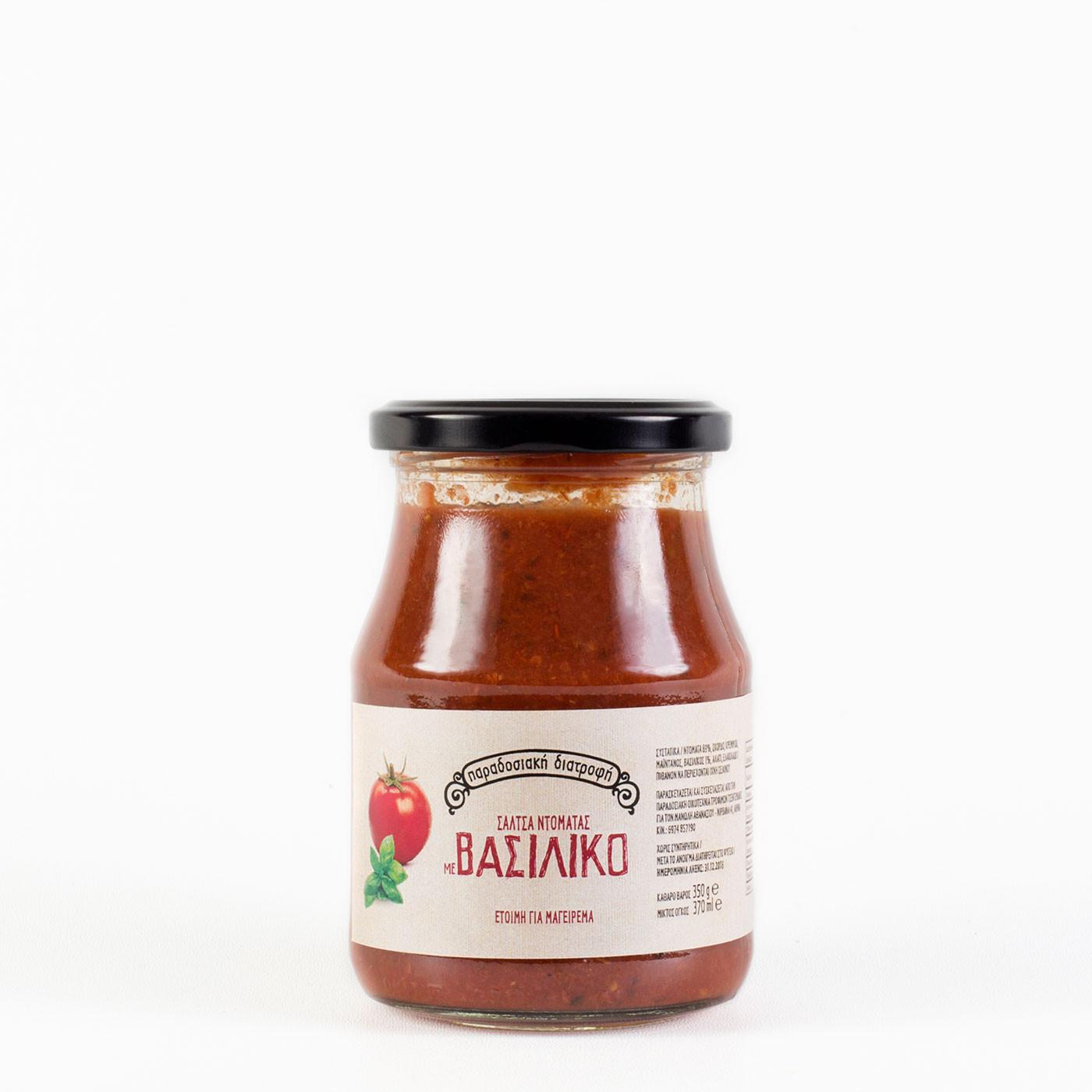 """Σάλτσα Ντομάτας με βασιλικό """"παραδοσιακή διατροφή"""" 350 g."""
