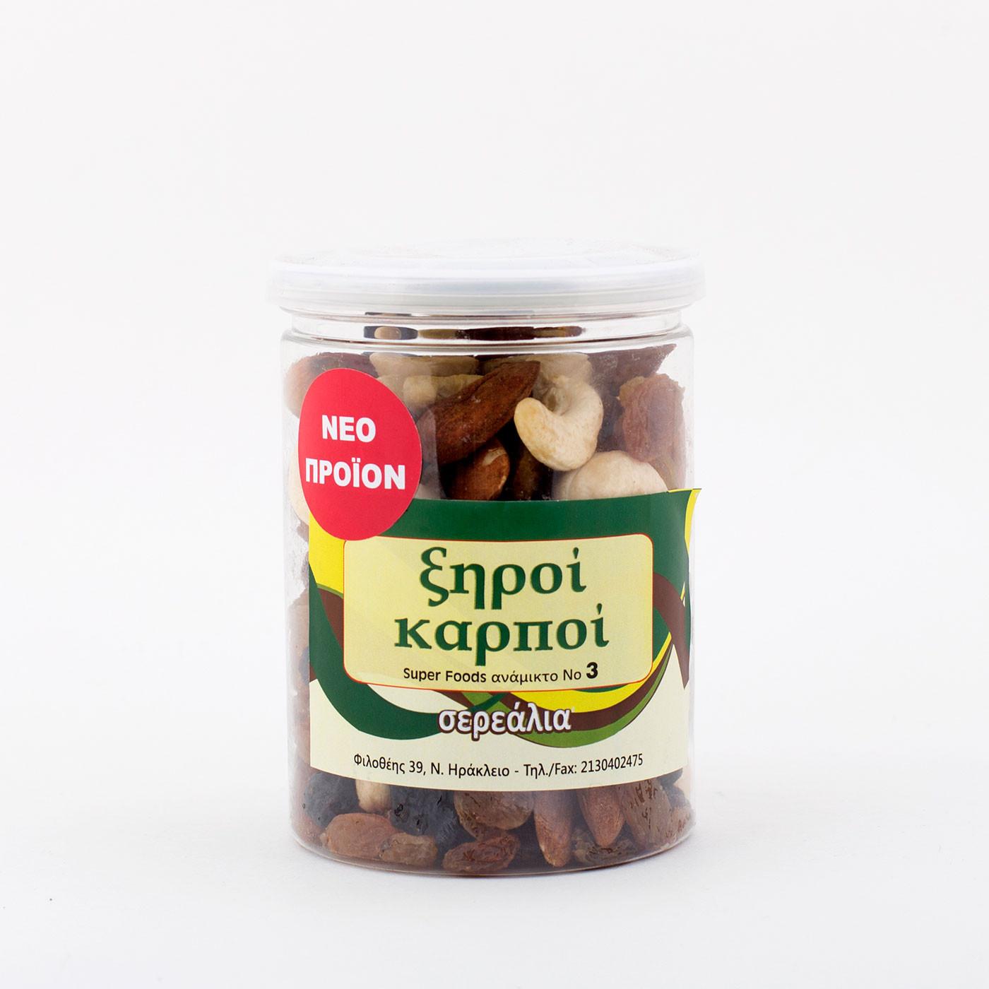 """Ξηροί καρποί Super foods ανάμικτο Νο3 """"Σερεάλια"""" 225 γρ"""