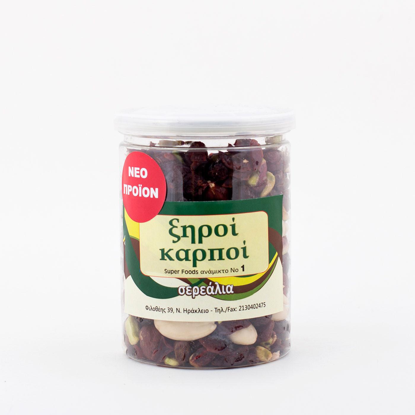 """Ξηροί καρποί Super foods ανάμικτο Νο1""""Σερεάλια"""" 225 γρ"""