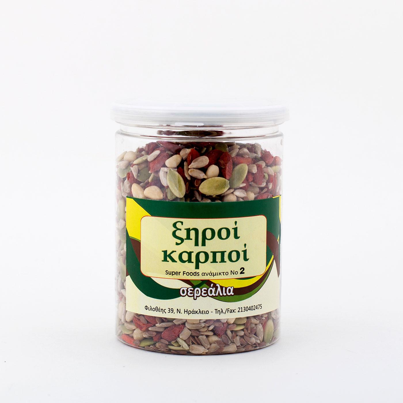 """Ξηροί καρποί Super foods ανάμικτο Νο2 """"Σερεάλια"""" 225 γρ"""