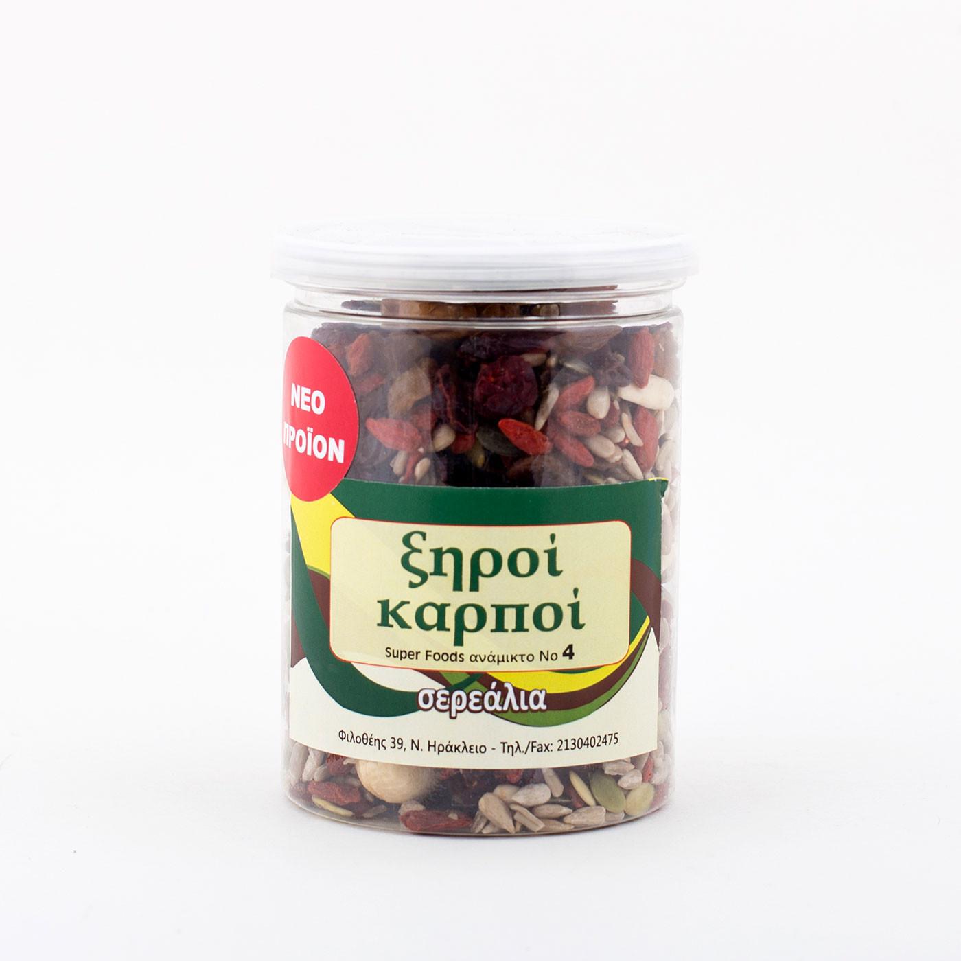 """Ξηροί καρποί Super foods ανάμικτο Νο4""""Σερεάλια"""" 225 γρ"""