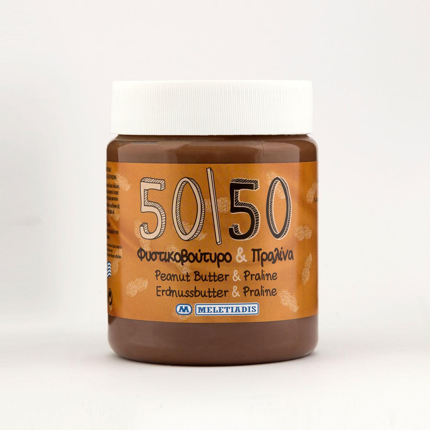 """50/50 Φυστικοβούτυρο & Πραλίνα """"Μελετιάδης"""" 400 g"""