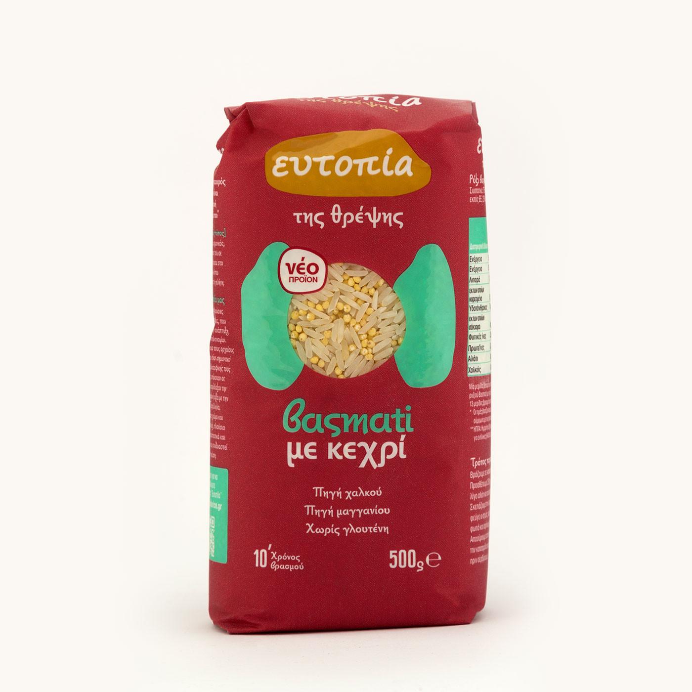 """Ρύζι Basmati με Κεχρί """"ευτοπία"""" 500 g"""