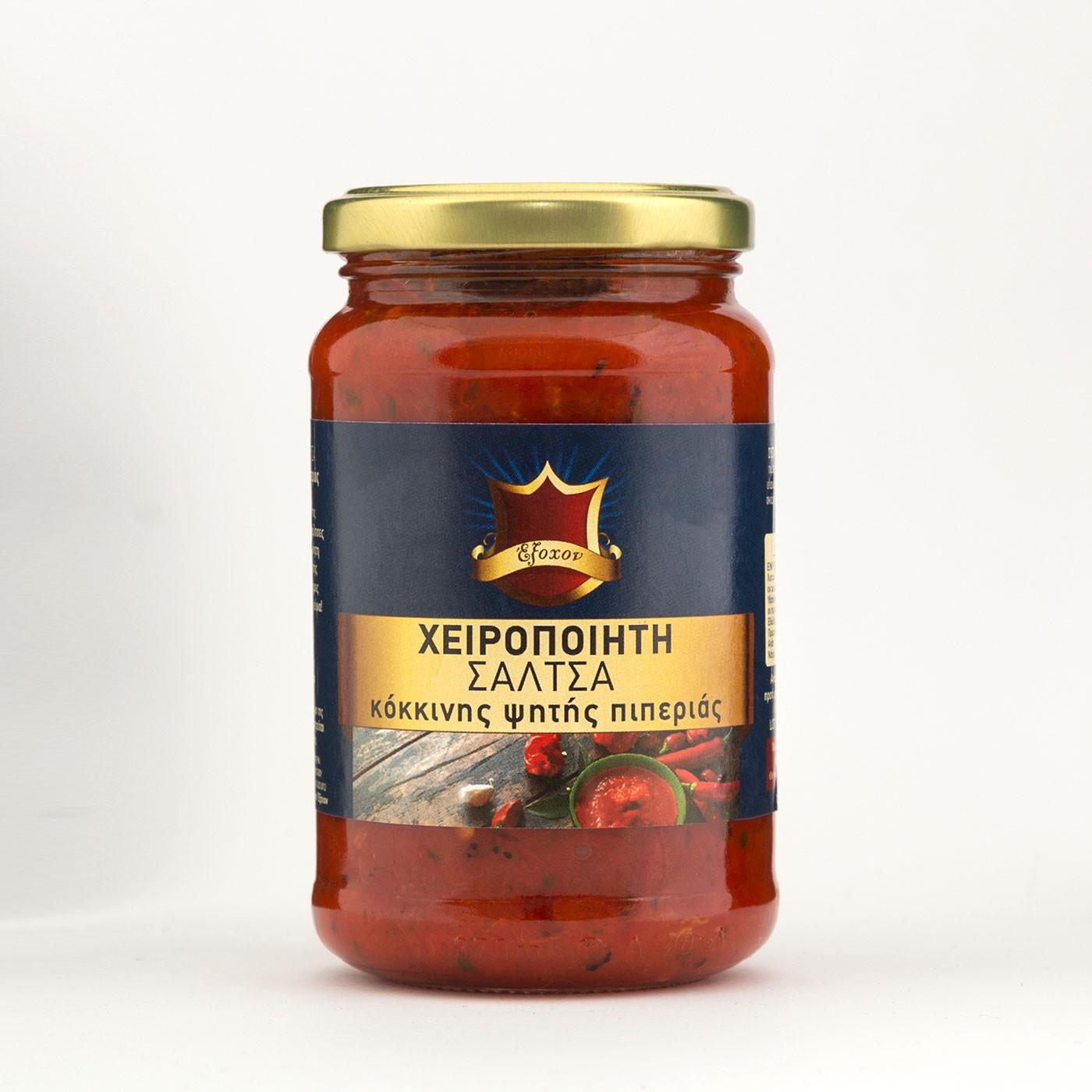"""Σάλτσα Κόκκινης ψητής Πιπεριάς """"Έξοχον"""" 330 g"""